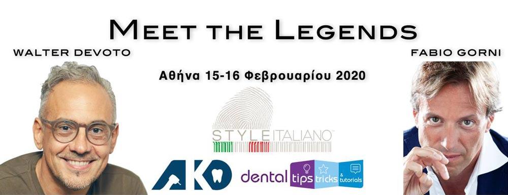 Μeet the legends 15-16 Φεβρουαρίου